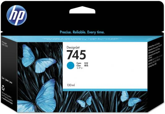 Картридж HP 745 F9J97A для HP DesignJet голубой hot sales 80 printhead for hp80 print head hp for designjet 1000 1000plus 1050 1055 printer