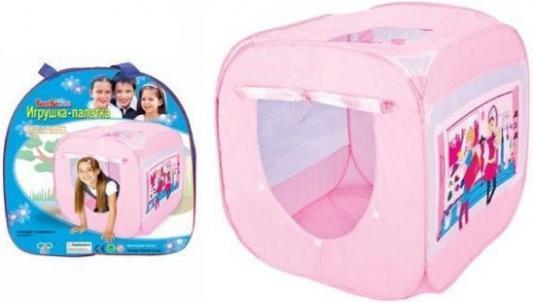 Игровая палатка Shantou Gepai Модные девчонки, сумка 942729