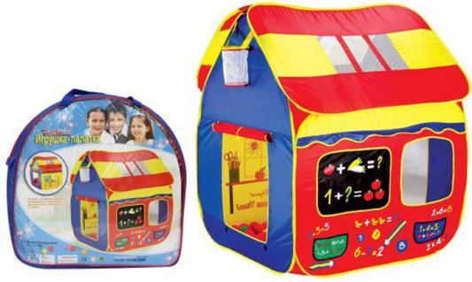 Игровая палатка Shantou Gepai Веселая школа, сумка 941803