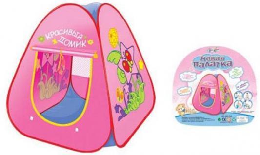 Игровая палатка Shantou Gepai сумка 94770 игровая палатка shantou gepai пчелкин домик сумка 889 127b