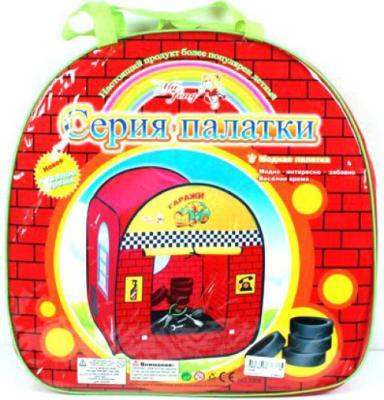 Игровая палатка Shantou Gepai Гараж, сумка 941806