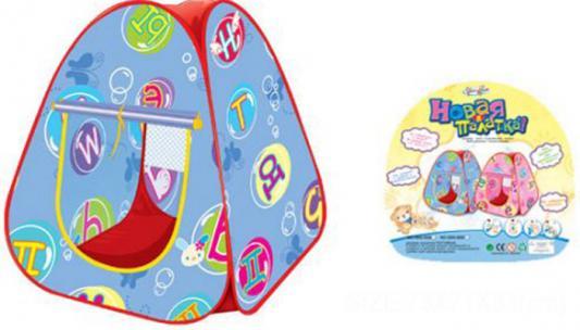 Игровая палатка Shantou Gepai Алфавит, сумка 94771
