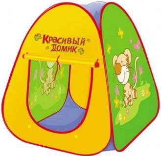 Игровая палатка Shantou Gepai 94769 сумка