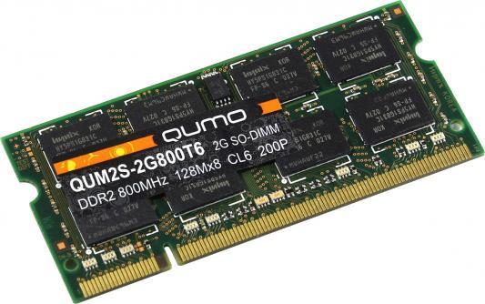 Оперативная память для ноутбуков SO-DDR2 2Gb PC6400 800MHz QUMO QUM2S-2G800T6