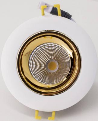 Встраиваемый светодиодный светильник Citilux Альфа CLD001W2