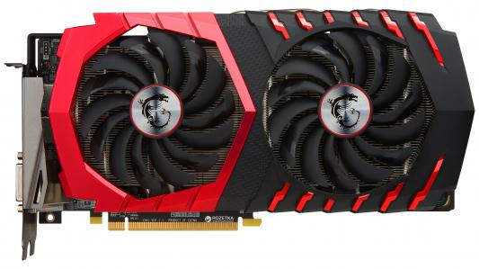 Видеокарта 4096Mb MSI GeForce GTX1050Ti GAMING X 4G PCI-E 128bit GDDR5 Retail msi gtx 960 gaming 100me gtx 960 2 gddr5 retail