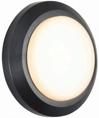 Уличный настенный светодиодный светильник Novotech Kaimas 357420