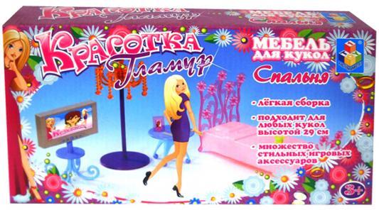 Набор мебели 1Toy Красотка: гламур - Спальня Т54507 1 toy кукольный домик красотка колокольчик с мебелью 29 деталей