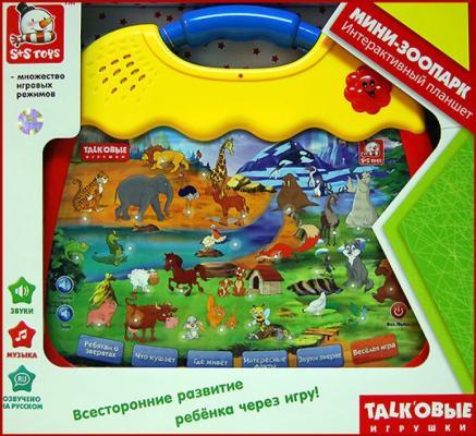 Детский обучающий планшет S+S Toys Мини-зоопарк