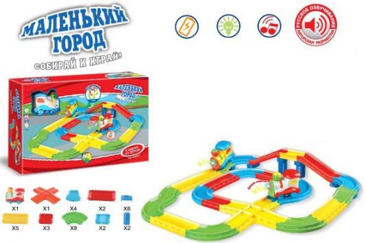 """Железная дорога Zhorya """"Маленький город"""" поезд на бат., свет, звук, 56,5х35х9см"""