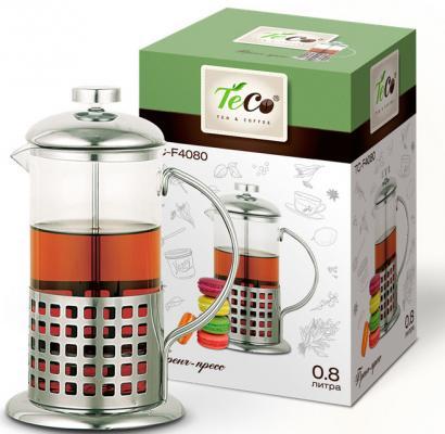 Френч-пресс Teco TС-F4080 серебристый прозрачный 0.8 л металл/стекло
