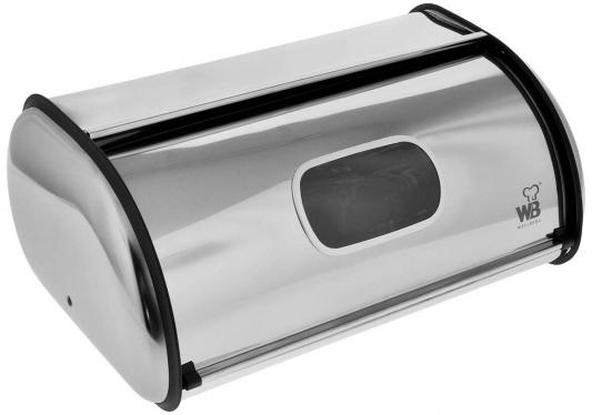 Хлебница Wellberg WB-2301