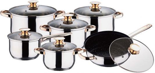 Набор посуды Wellberg WB-1105 12 предметов