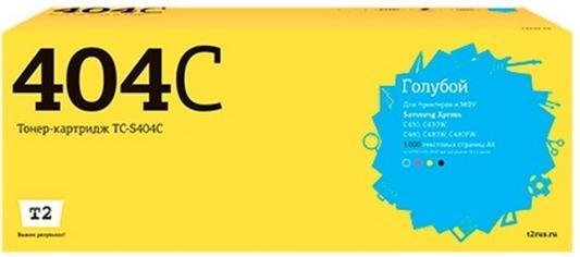 Картридж T2 CLI-471XLY для Samsung Xpress SL-C430/C430W/C480/C480W/C480FW 1000стр Голубой