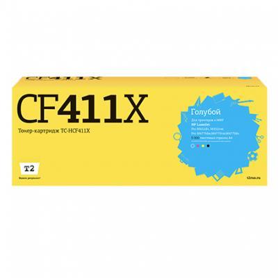 Картридж T2 CF411X для HP CLJ Pro M377/M452/M477 голубой 5000стр картридж t2 cf413x для hp clj pro m377 m452 m477 пурпурный 5000стр