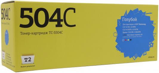 Картридж T2 TC-S504C CLT-C504S для Samsung CLP-415/CLX-4195/Xpress C1810W голубой 1800стр картридж samsung clt c504s для samsung clp 415 clx 4195 голубой