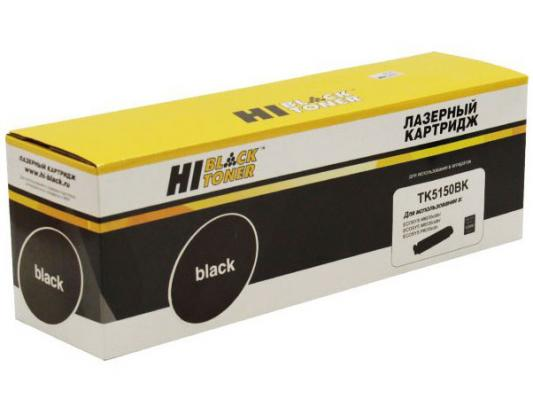 Картридж Hi-Black TK-5150 Bk для Kyocera ECOSYS M6535cidn /P6035cdn черный 12000стр lcl tk580 tk 580 tk 580k tk 580c tk 580m tk 580y 5 pack toner cartridge compatible for kyocera ecosys p 6021 cdn fs c 5150 dn