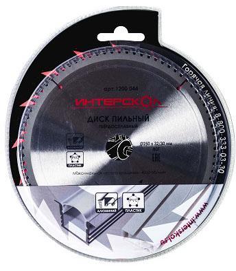 Купить со скидкой Пильный диск Интерскол 160x20/16-48Т для цветных металлов пластика 1200.053
