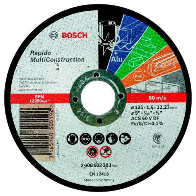 Отрезной круг Bosch 125x1.6мм 2608602383