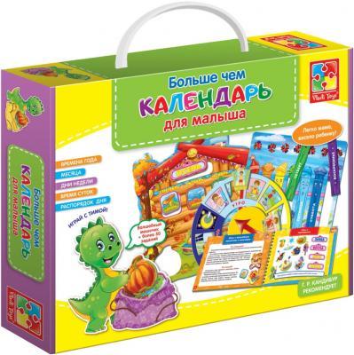 Настольная игра Vladi toys развивающая Больше чем календарь для малыша ( по методике Г.Р. Кандибура ) VT2801-08 развивающая игра vladi toys больше чем азбука по методике г р кандибура vt2801 05
