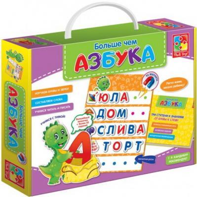 Настольная игра Vladi toys развивающая Больше чем Азбука ( по методике Г.Р. Кандибура ) VT2801-05 vladi toys настольная игра больше чем азбука vladi toys