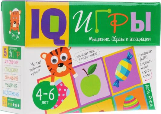 Настольная игра АЙРИС-ПРЕСС развивающая Сундучок с IQ играми. Мышление. Образы и ассоциации набор для игры карточная айрис пресс iq карточки развиваем мышление 25624