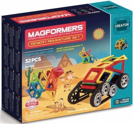 Магнитный конструктор Magformers Adventure Desert 32 элемента 703010