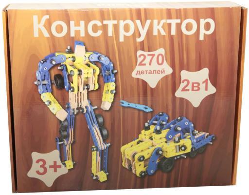 Конструктор Balbi WW-281 270 элементов