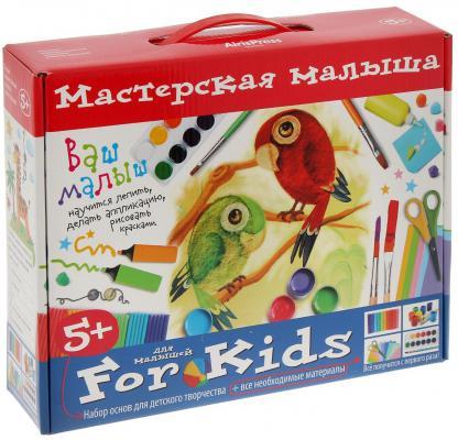 Набор для творчества АЙРИС-ПРЕСС Мастерская малыша Чемоданчик 5+ 25221 наборы для лепки айрис пресс мастерская малыша чемоданчик набор основ и материалов для творчества 4