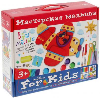 Набор для творчества АЙРИС-ПРЕСС Мастерская малыша Чемоданчик 3+ 25219 наборы для лепки айрис пресс мастерская малыша чемоданчик набор основ и материалов для творчества 4
