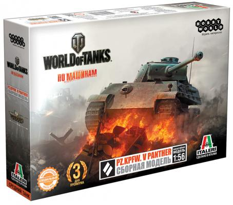 Танк Hobby World World of Tanks - Pz.Kpfw. V Panther 1:56 зеленый hobby