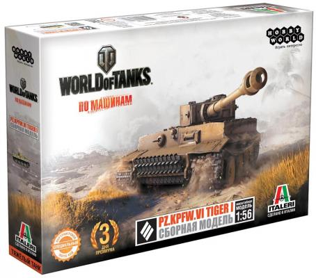 Танк Hobby World World of Tanks - PZ.KPFW.VI Tiger I 1:56 бежевый