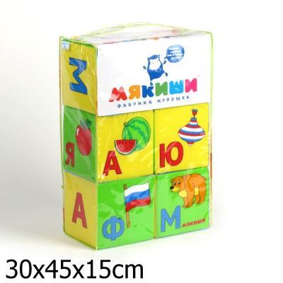 Кубики МЯКИШИ Умная азбука 206 от 1 года 6 шт