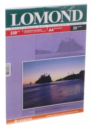 Бумага Lomond A4 220г/м2 25л глянцевая/матовая 2х сторонняя 0102078