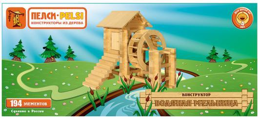 Конструктор Пелси Водяная мельница 194 элемента К615 конструктор пелси колодец 63 элемента к614
