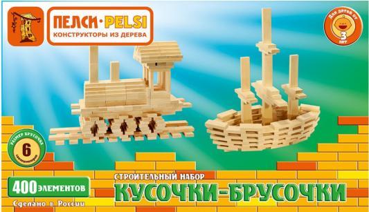 Конструктор Пелси Кусочки-брусочки №3, 400 элементов И685