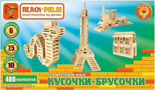 Конструктор Пелси Кусочки-брусочки №1 480 элементов 4680000299343