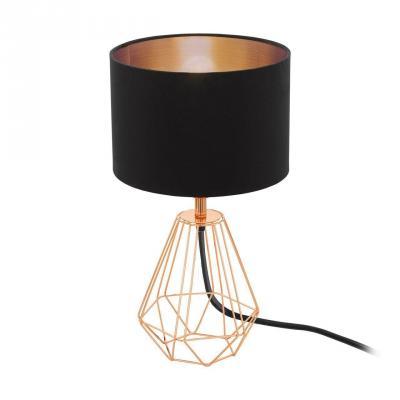Настольная лампа Eglo Carlton 2 95787 настольная лампа eglo carlton 2 95788