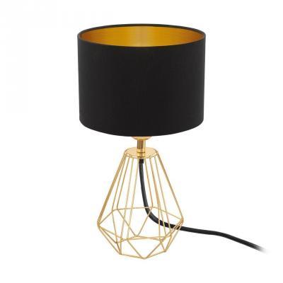 Настольная лампа Eglo Carlton 2 95788 настольная лампа eglo carlton 2 95788