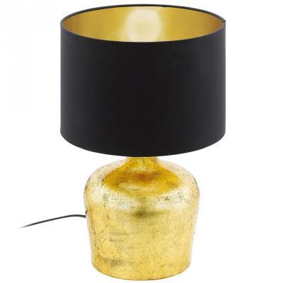 Настольная лампа Eglo Manalba 95386 настольная лампа eglo manalba 95395