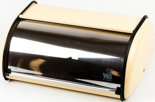 Хлебница Wellberg WB-7021 хлебница wellberg wb 7050 danish