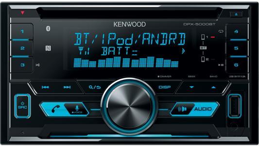 Автомагнитола Kenwood DPX-5000BT USB MP3 CD FM 2DIN 4х50Вт черный автомагнитола kenwood dpx 3000u usb mp3 cd fm rds 2din 4х50вт пульт ду черный