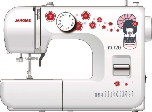 Швейная машина Janome EL120 белый/рисунок цена