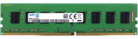 Оперативная память 4Gb PC4-19200 2400MHz DDR4 DIMM Samsung оперативная память kvr400x64c3a 256