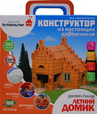 Конструктор Brickmaster Летний домик 243 элемента 206 конструктор lele майнкрафт летний домик 33096