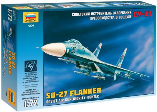 Самолёт Звезда Су-27 1:72 серый
