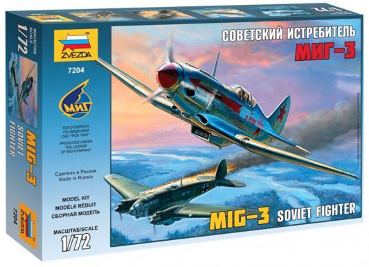 Истребитель Звезда Истребитель МиГ-3 1:72  7204