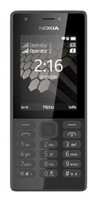 Мобильный телефон NOKIA 216 DS черный (A00027780) цена