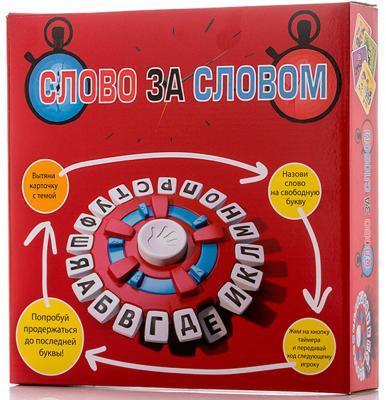 Настольная игра Ooba для вечеринки Слово за словом