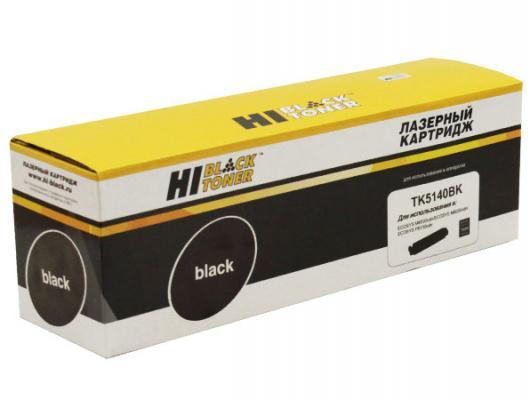 Картридж Hi-Black TK-5140 для Kyocera ECOSYS M6030cdn/M6530cdn/P6130cdn черный 7000стр lcl tk580 tk 580 tk 580k tk 580c tk 580m tk 580y 5 pack toner cartridge compatible for kyocera ecosys p 6021 cdn fs c 5150 dn